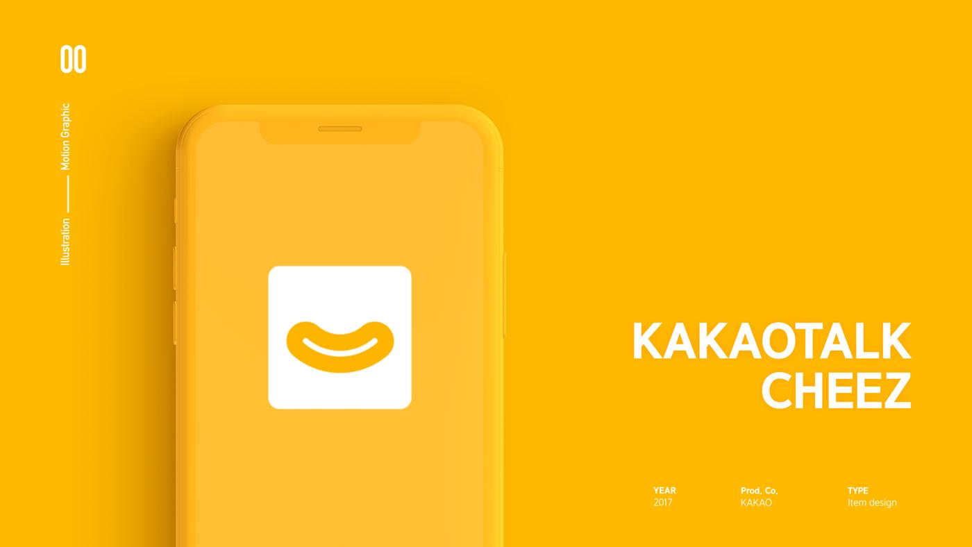 kakaotalk cheez app