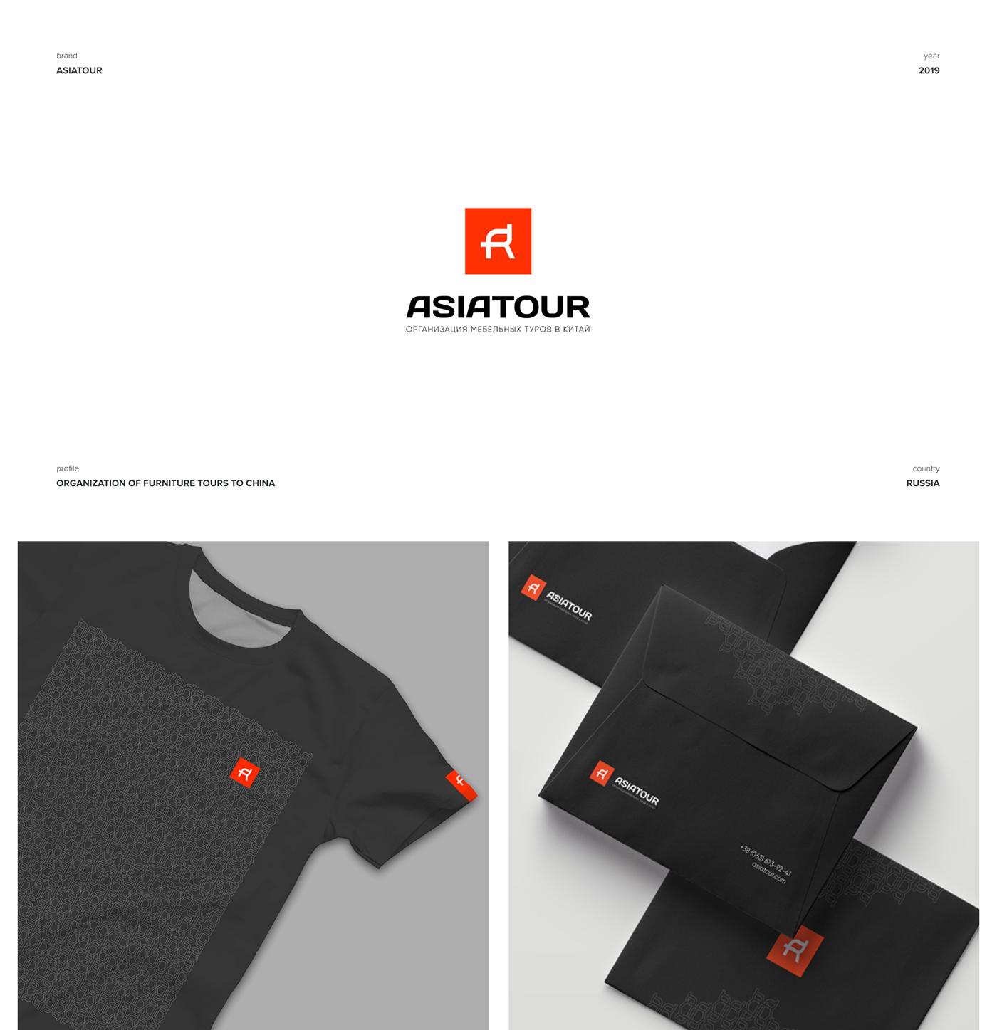 black brand free identity logo logofolio Logotype minimal Minimalism Web