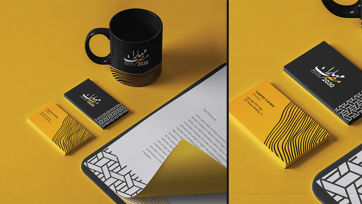 arabic calligraphy building blocks egypt fingerprint passion Popping skills yellow youth Youthful