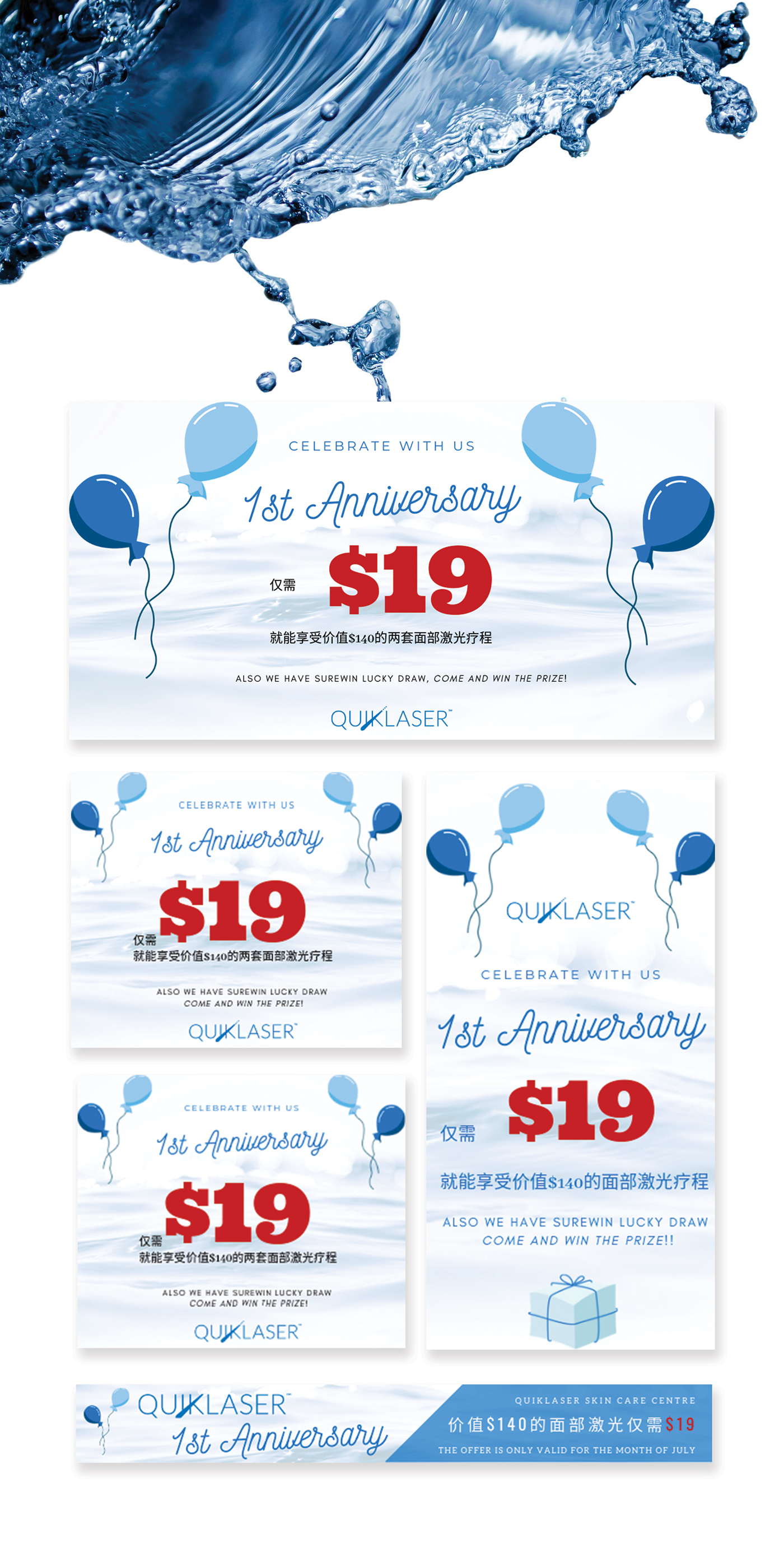 google ads digital marketing Illustrator beauty Website advertisement marketing