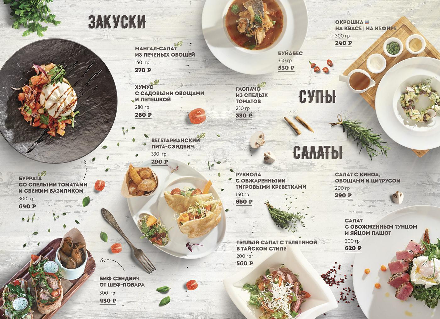restaurant menu menu foodmenu foodphoto