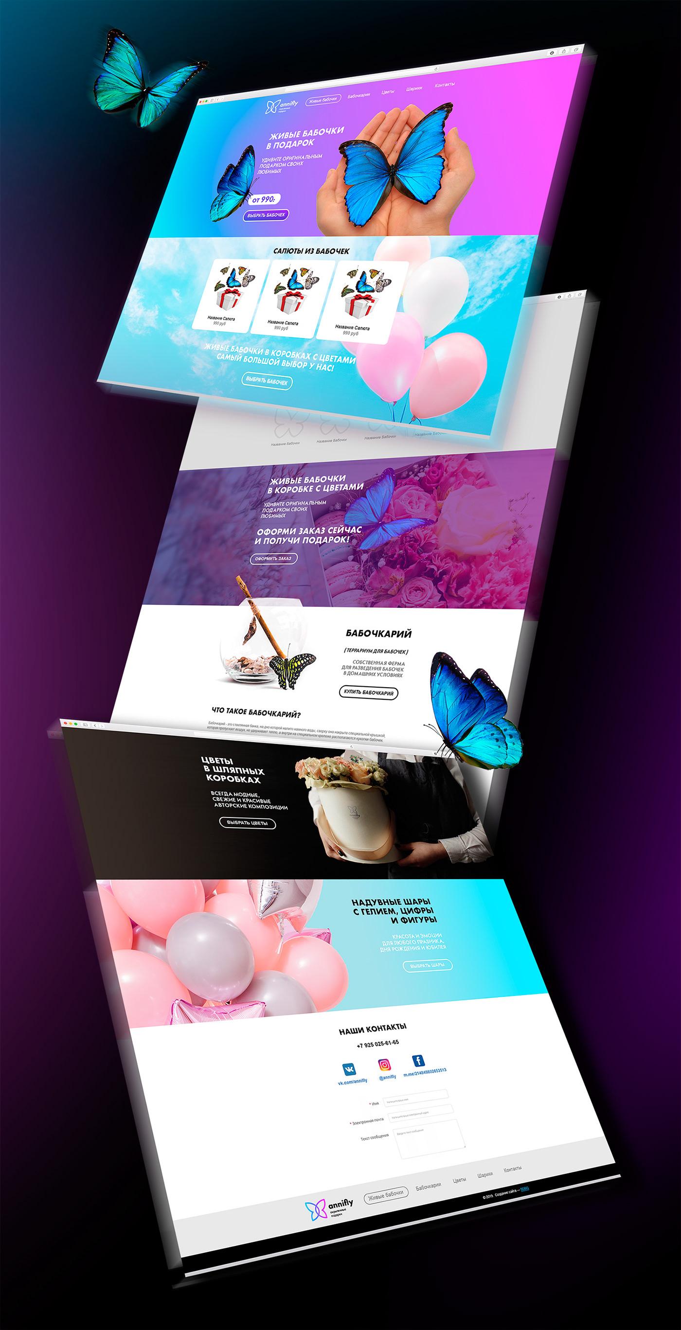 design Web дизайн интернет-магазин сайт