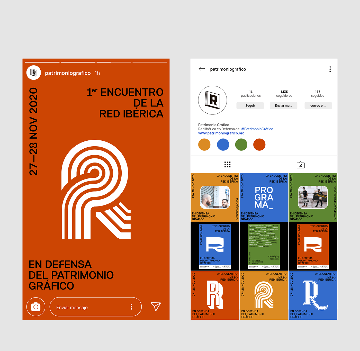 animation  branding  Event graphic heritage Layout Merch patrimonio gráfico poster sign street typography