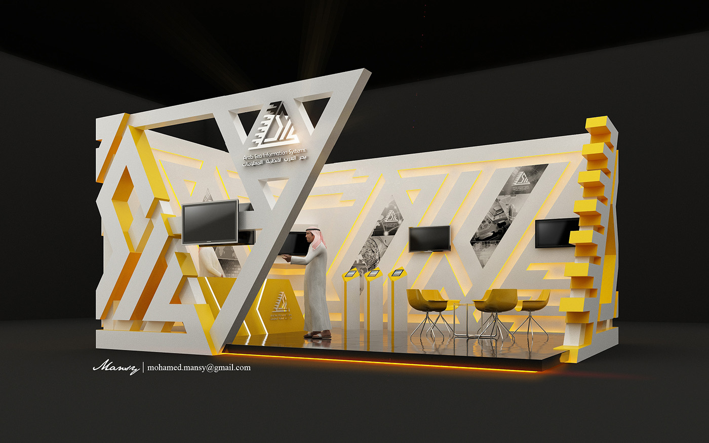 D Exhibition Booth Design : Arab sea information systems booth design on behance