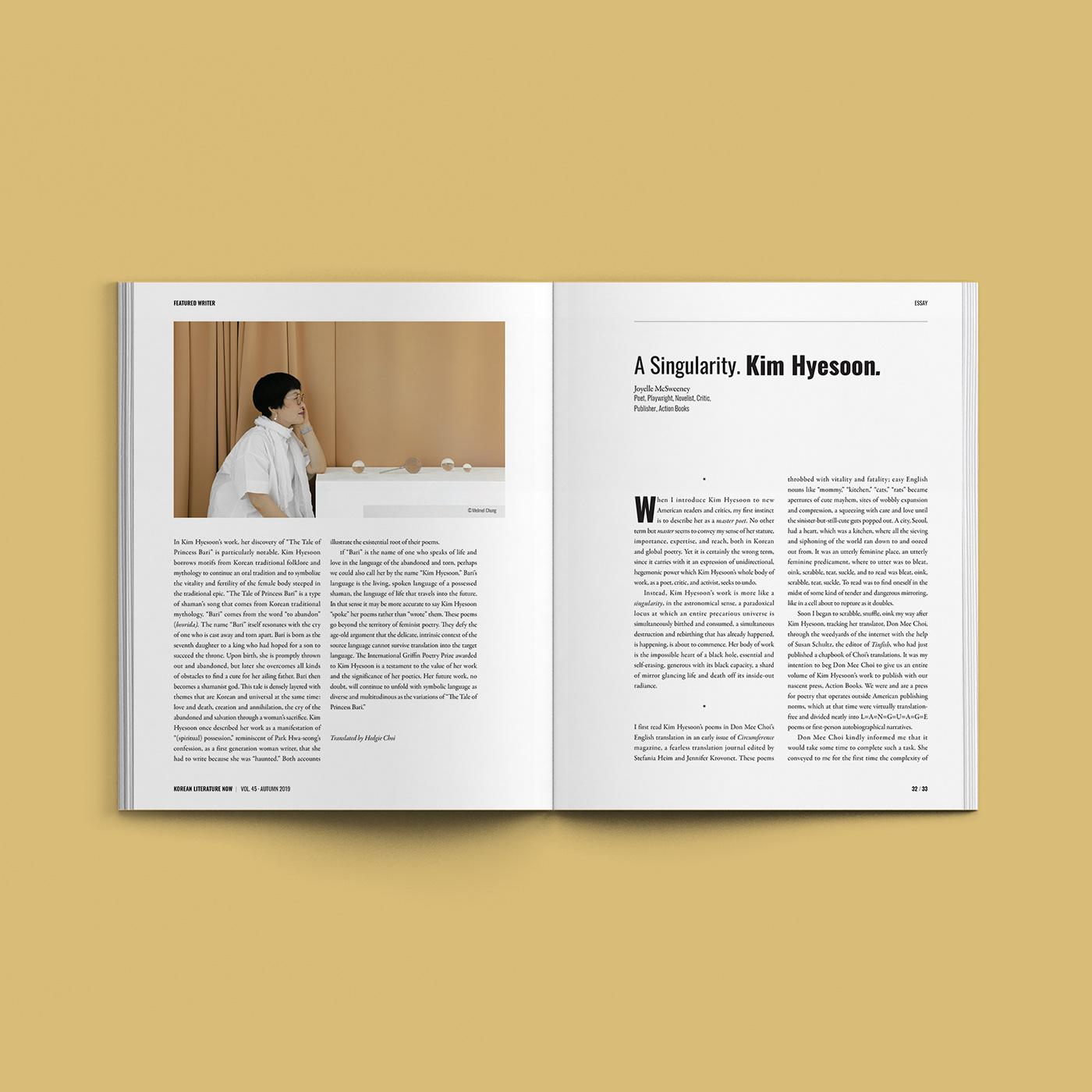 #magazine #editorial graphic graphicdesign print graphics editorial portfolio 매거진 디자인디렉팅
