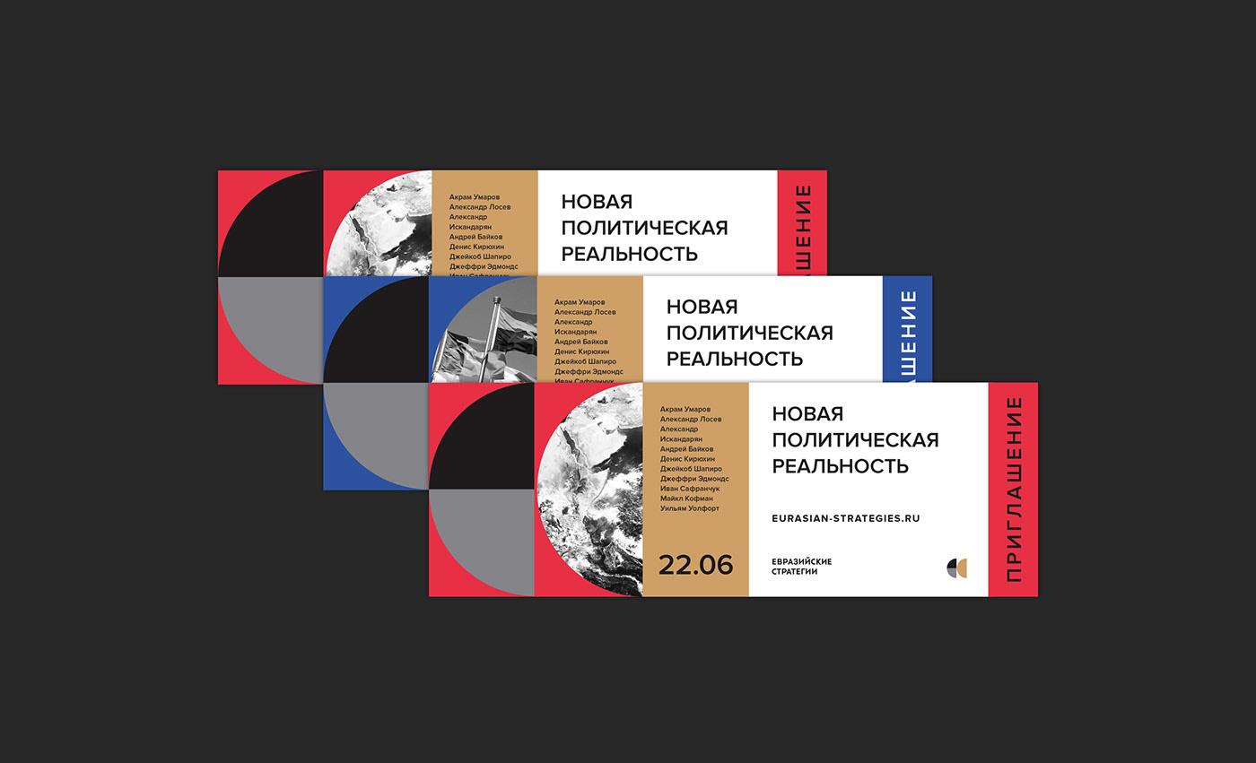 Logotype identity branding  graphic design  Suprematism
