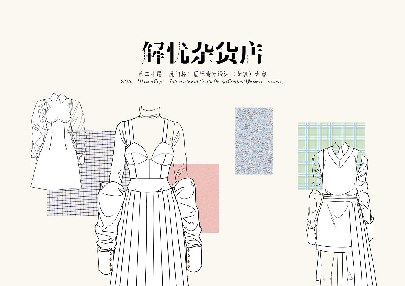 精品的49張時尚插畫欣賞