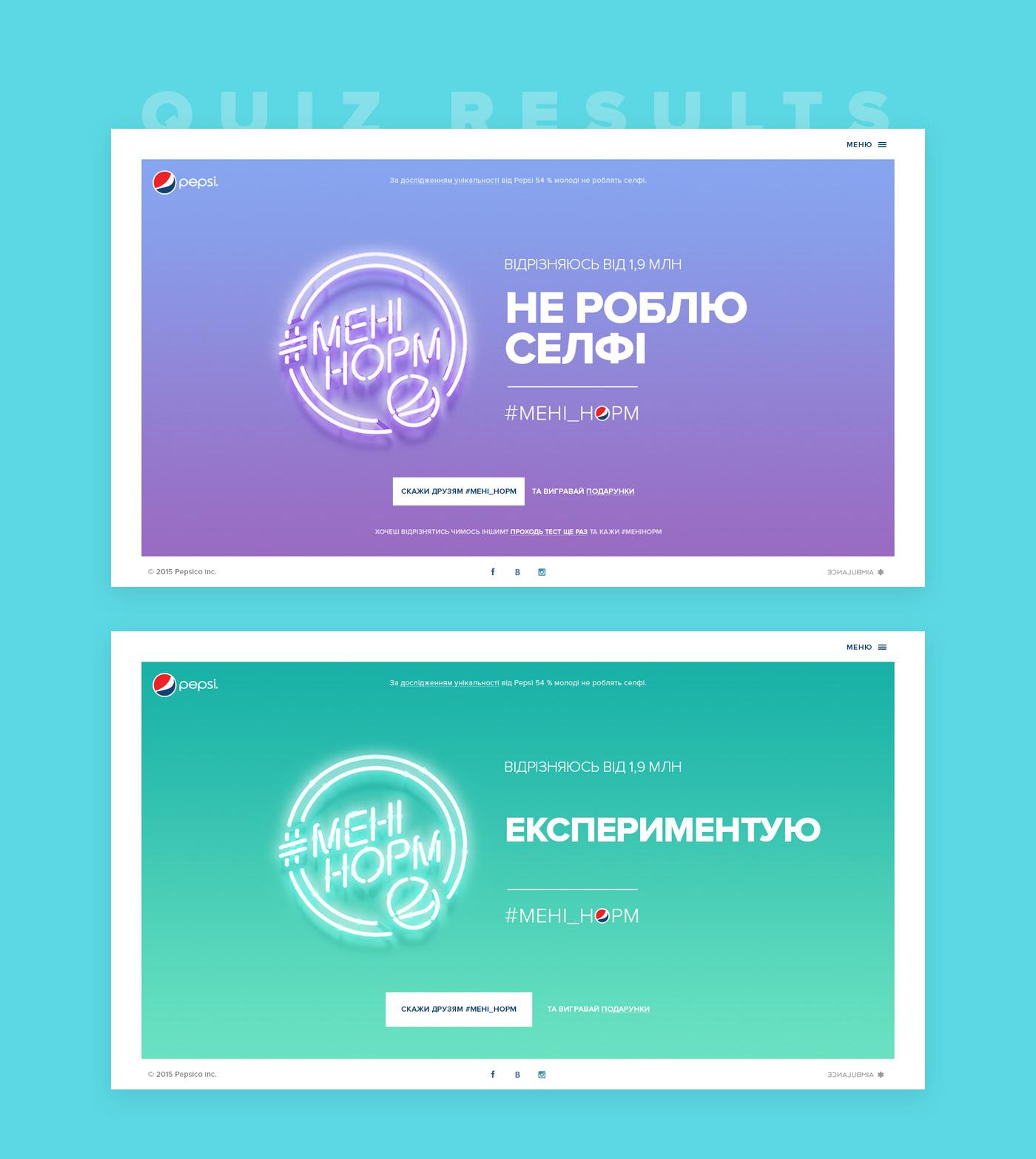 pepsi ukraine aimbulance Quiz colorful Responsive photo retouch