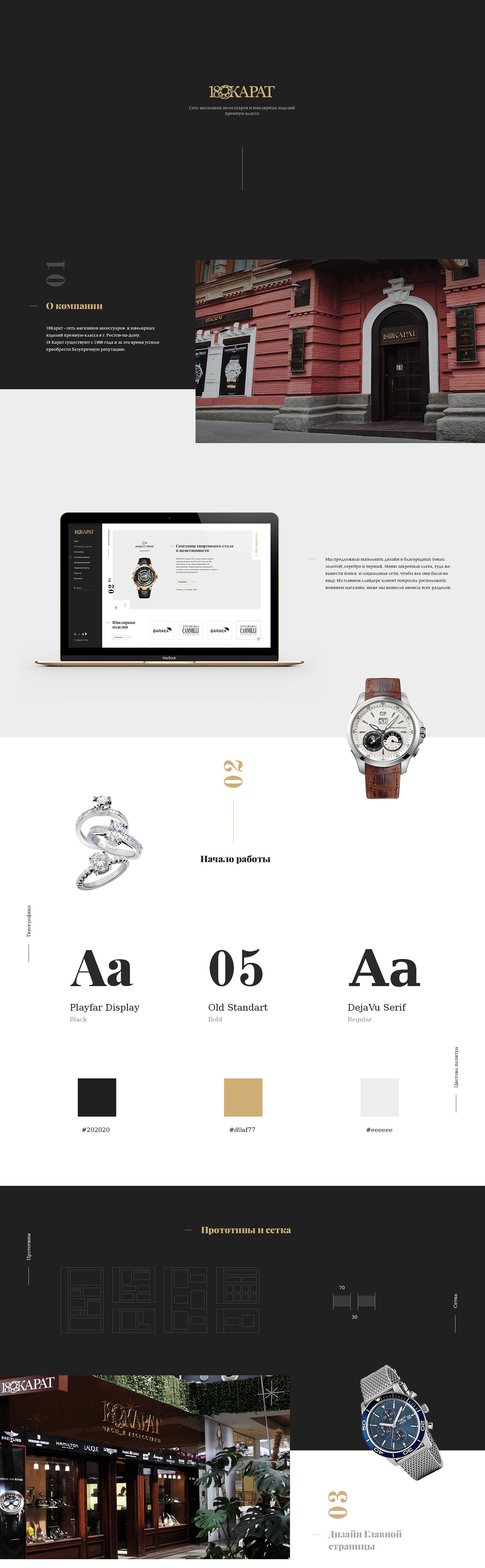 Boutique Watches Shops Webdevelopment ux/ui Ecommerce dark gold Classic Fashion  design