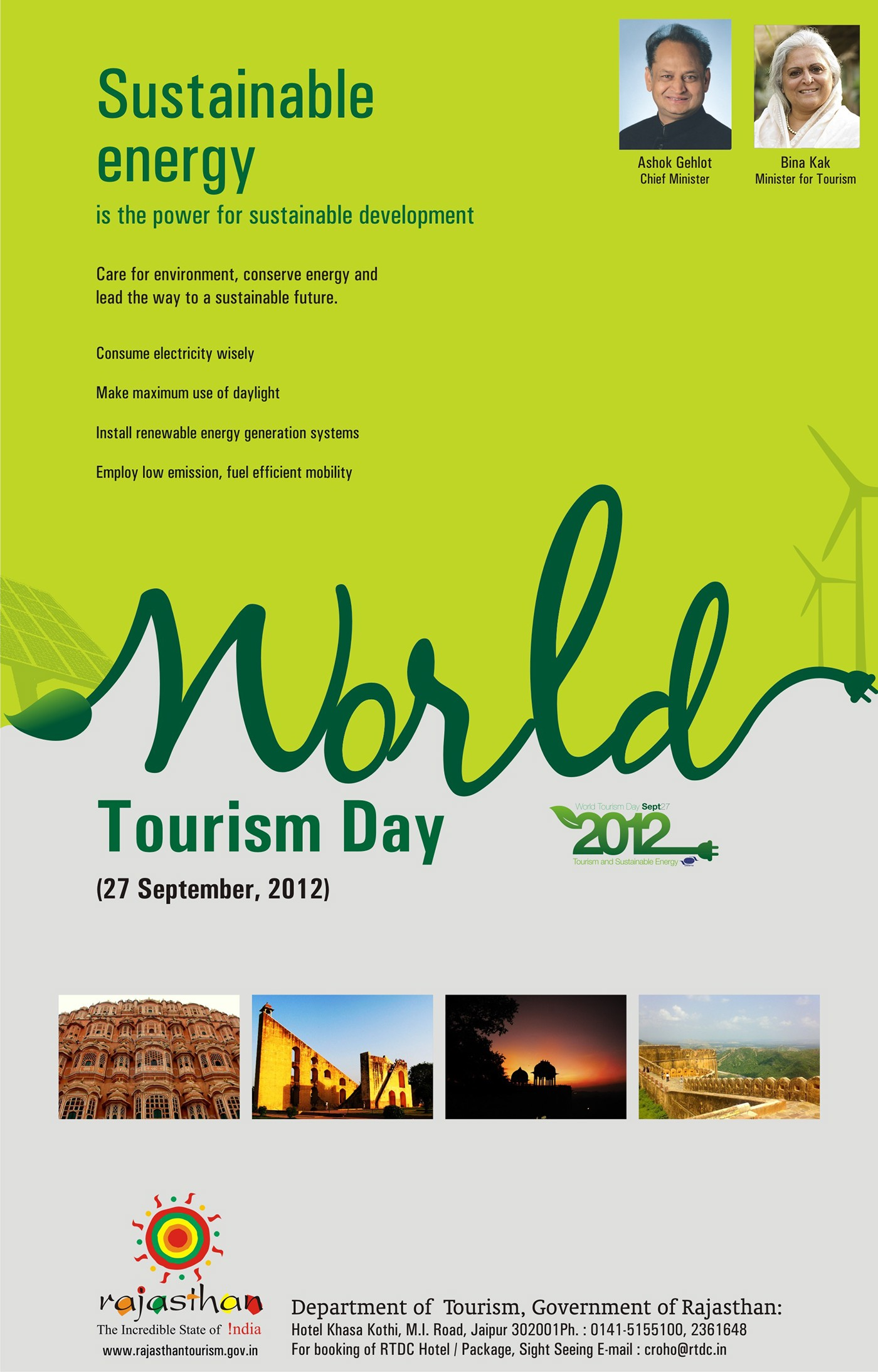 Print Ad Designs For World Tourism Day 27 Sep 2012 On Behance