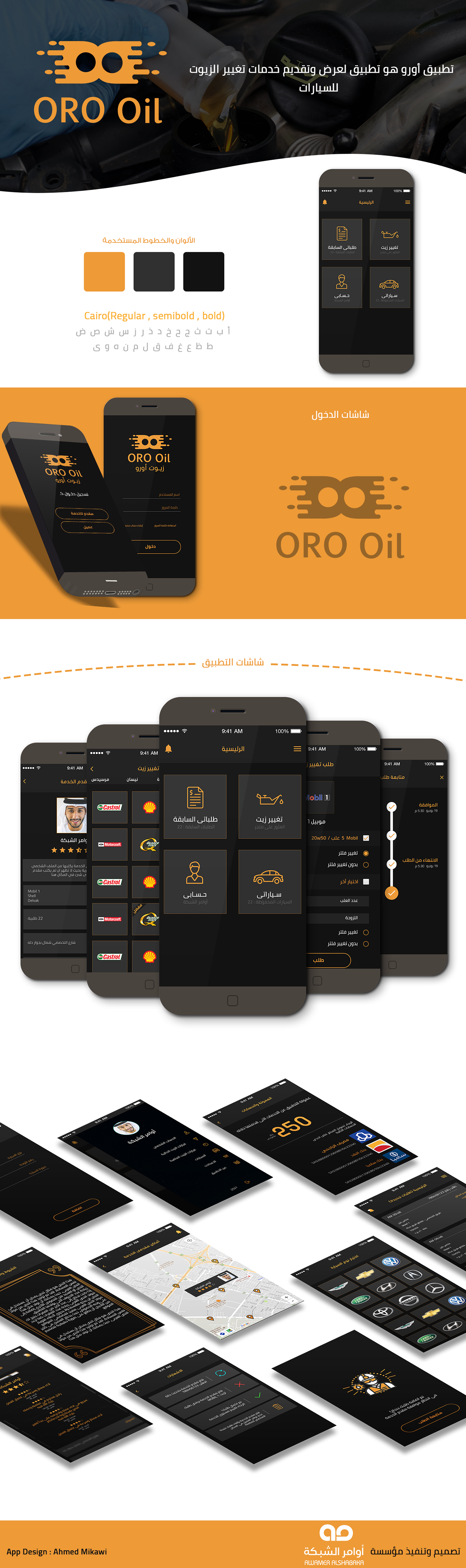 UI ux mobile app Mobile app car