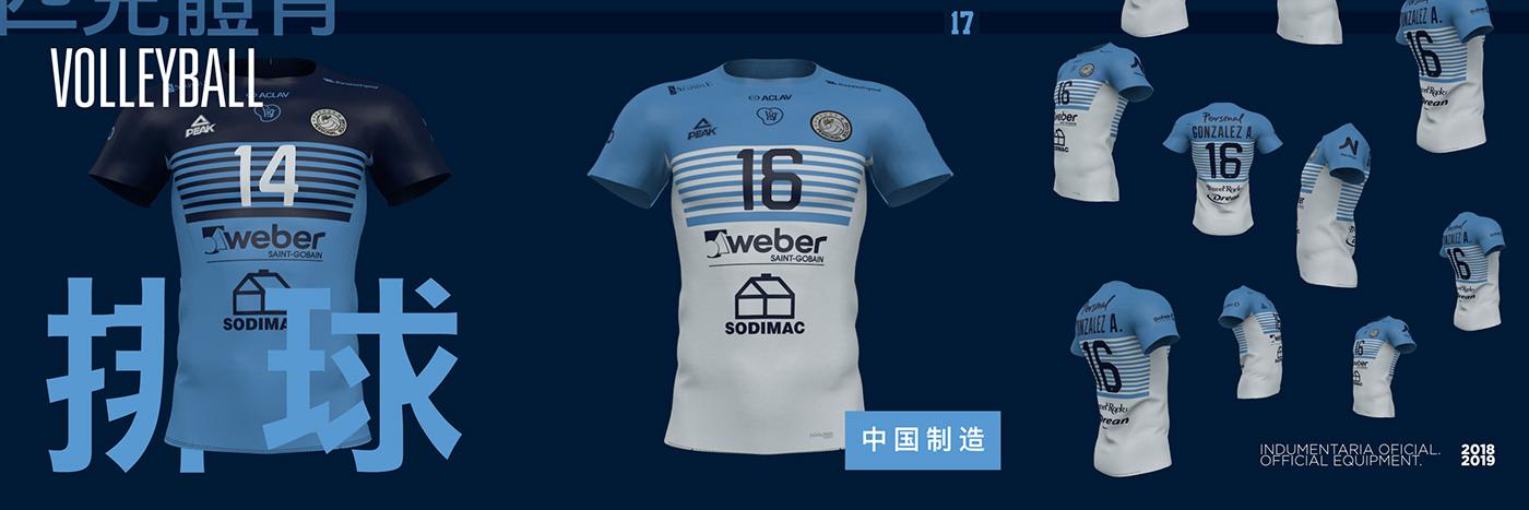 Image may contain: sports uniform, active shirt and t-shirt