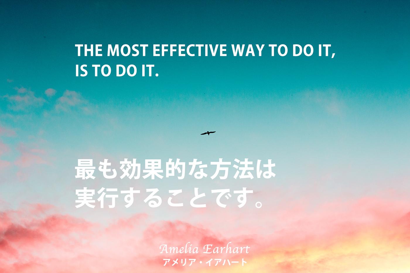 quote Japanese translation English