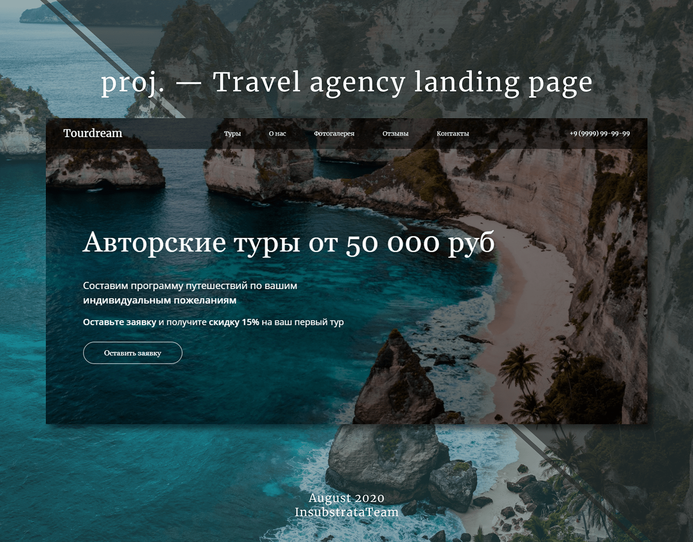 agency landing page Minimalism Project site Travel travel agency UI ux Website