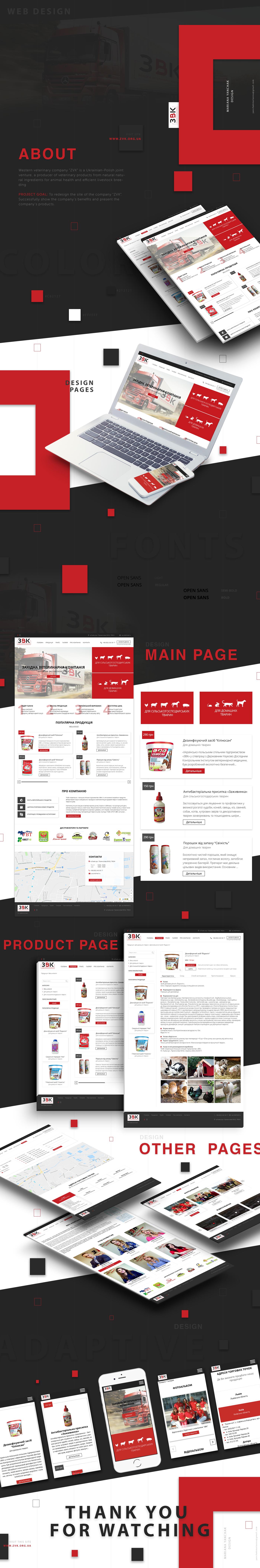 Web Design  web site landing page design web site design UI ux web-design ui ux Responsive Design
