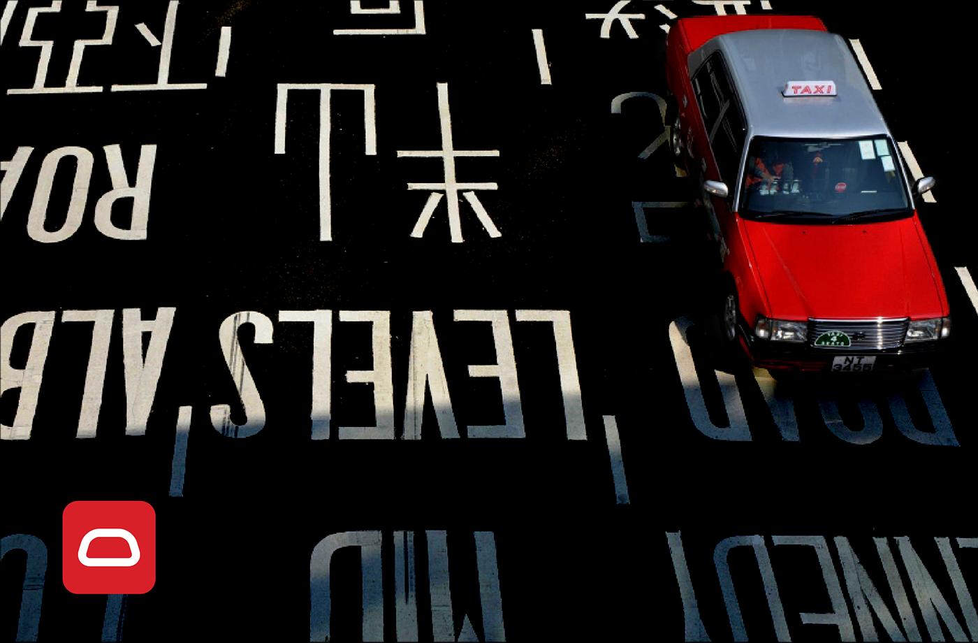 app icon Hong Kong hongkong logo minimal taxi Transport car road