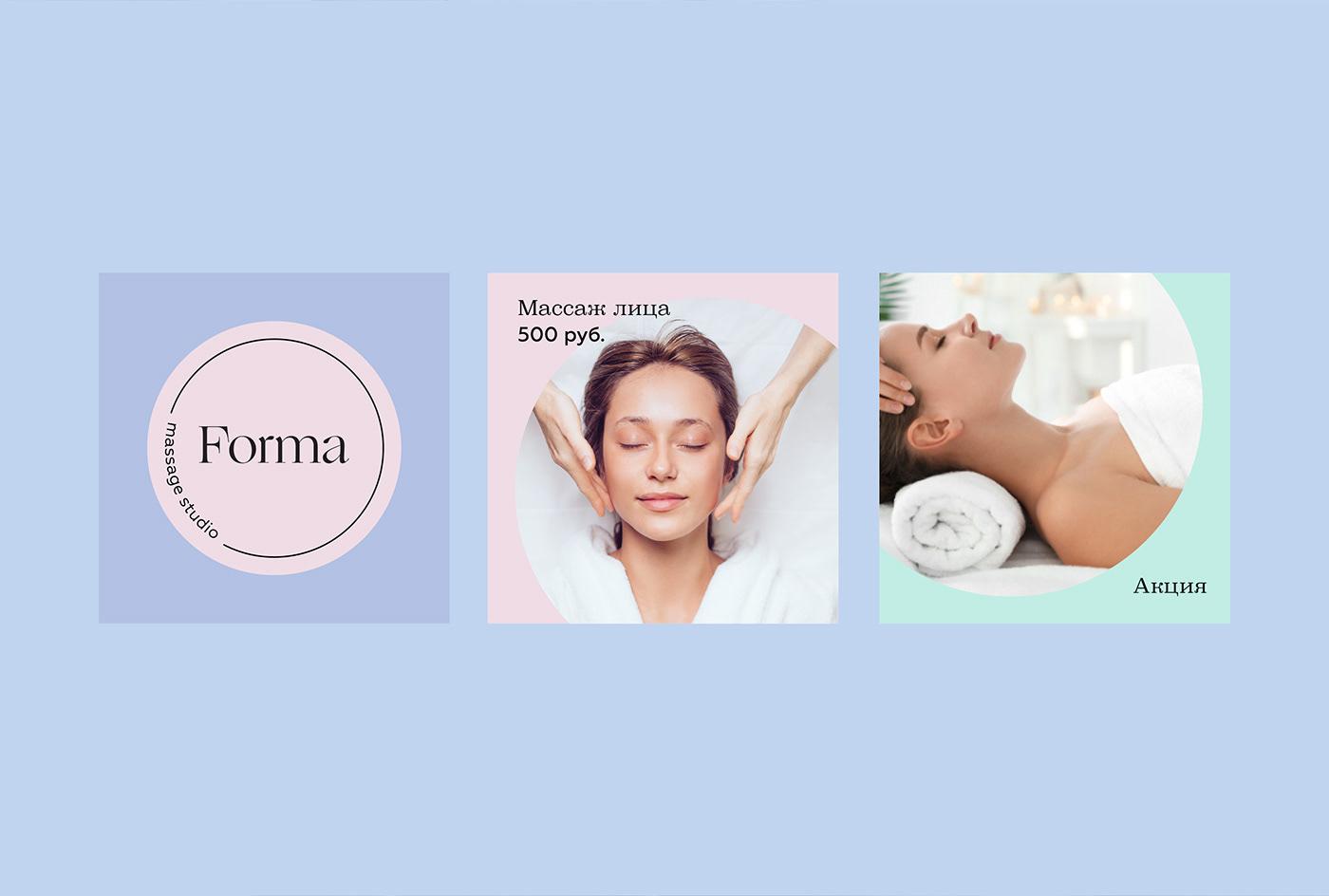 Logo for massage studio