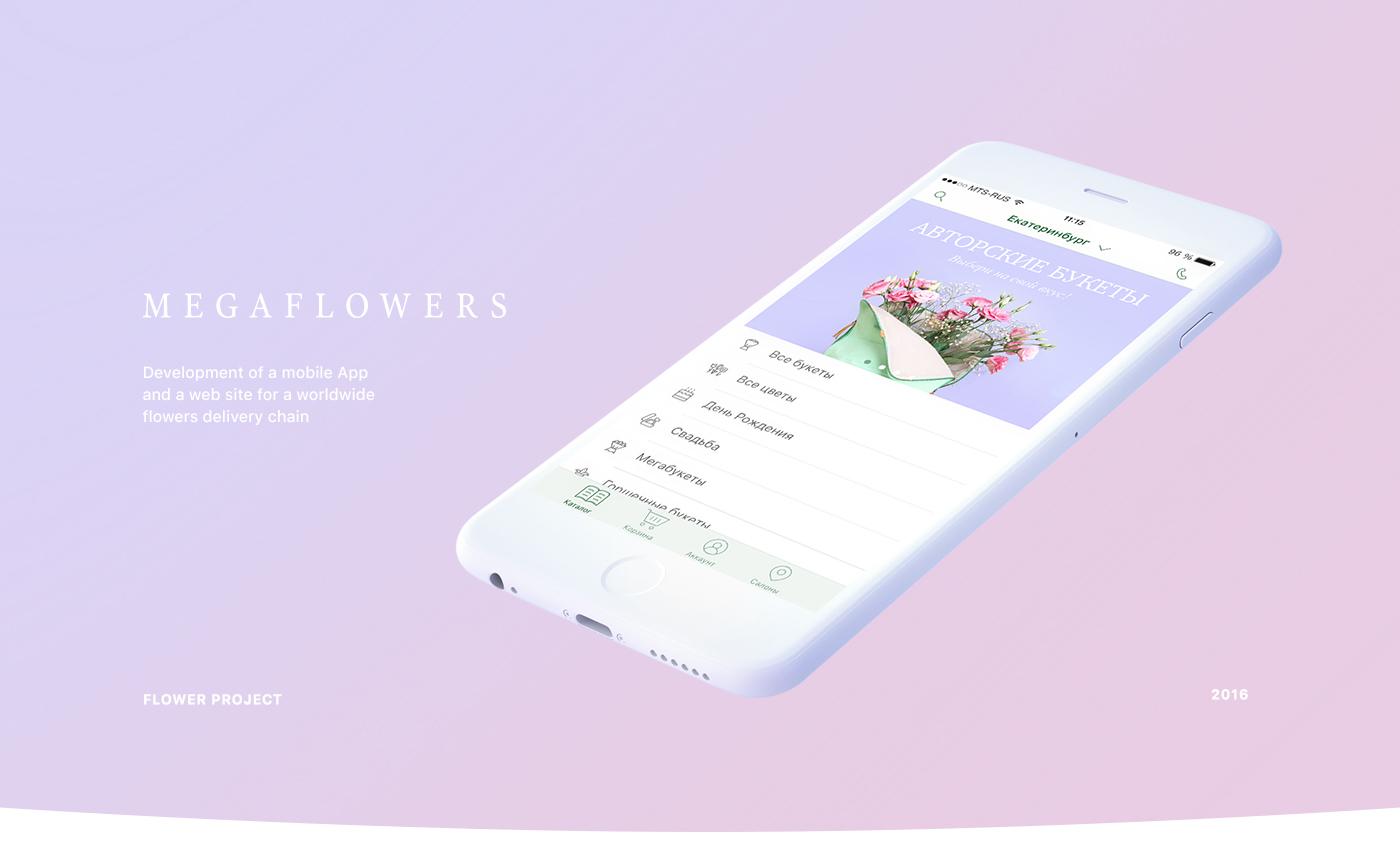 app Website Flowers ux UI animation  icons design