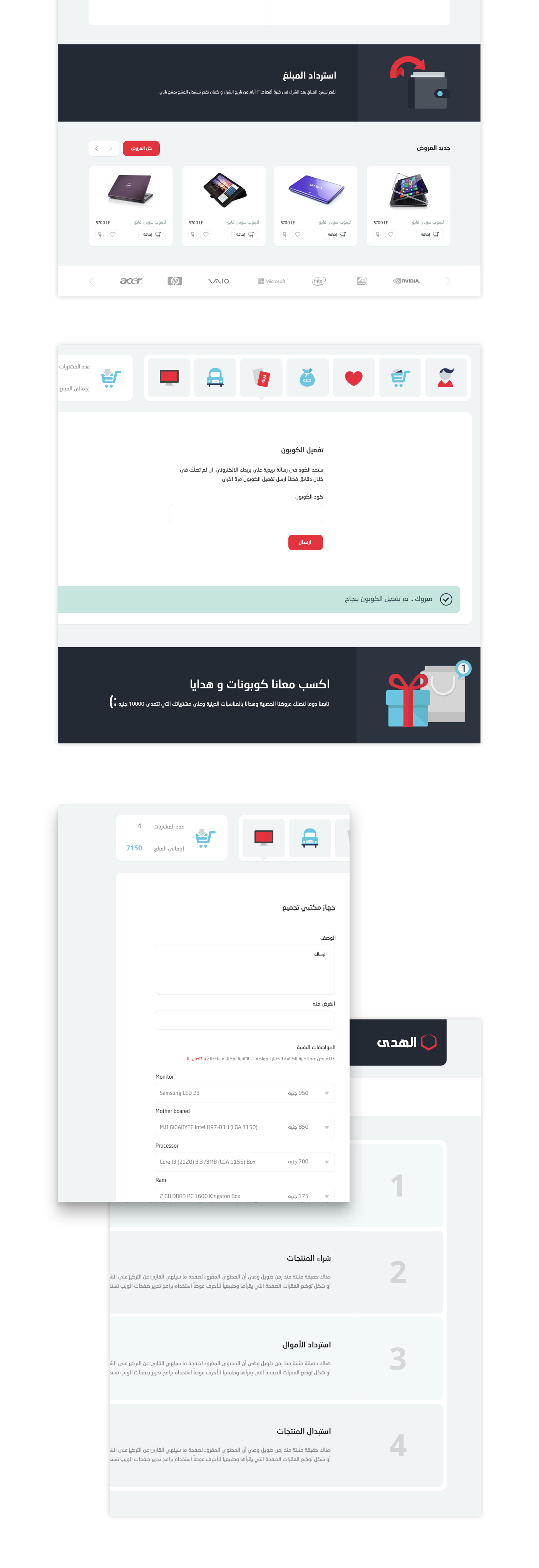 Website flatdesign flat Webdesign store design store