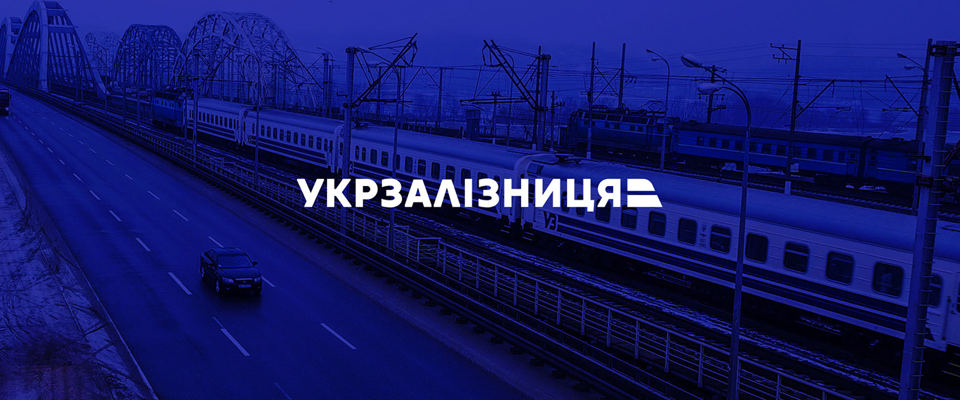Logotype branding  graphicdesign ukraine ukraine design Uz Railways identity train