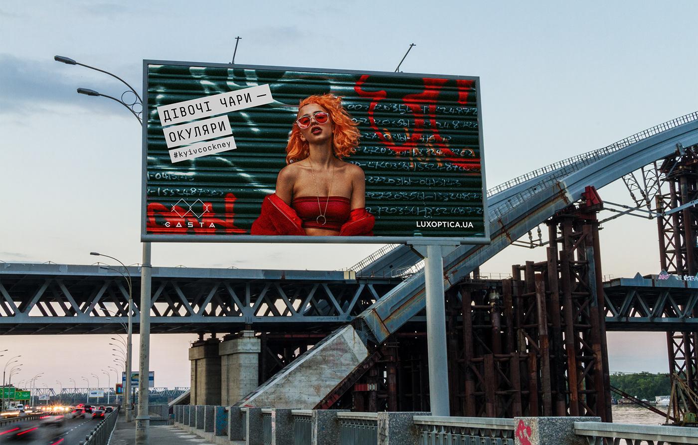advert glasses реклама rave streetstyle underground communication