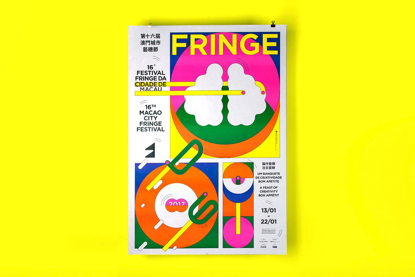 Macao Fringe graphic festival visual identity artitector Illustrator adobeawards