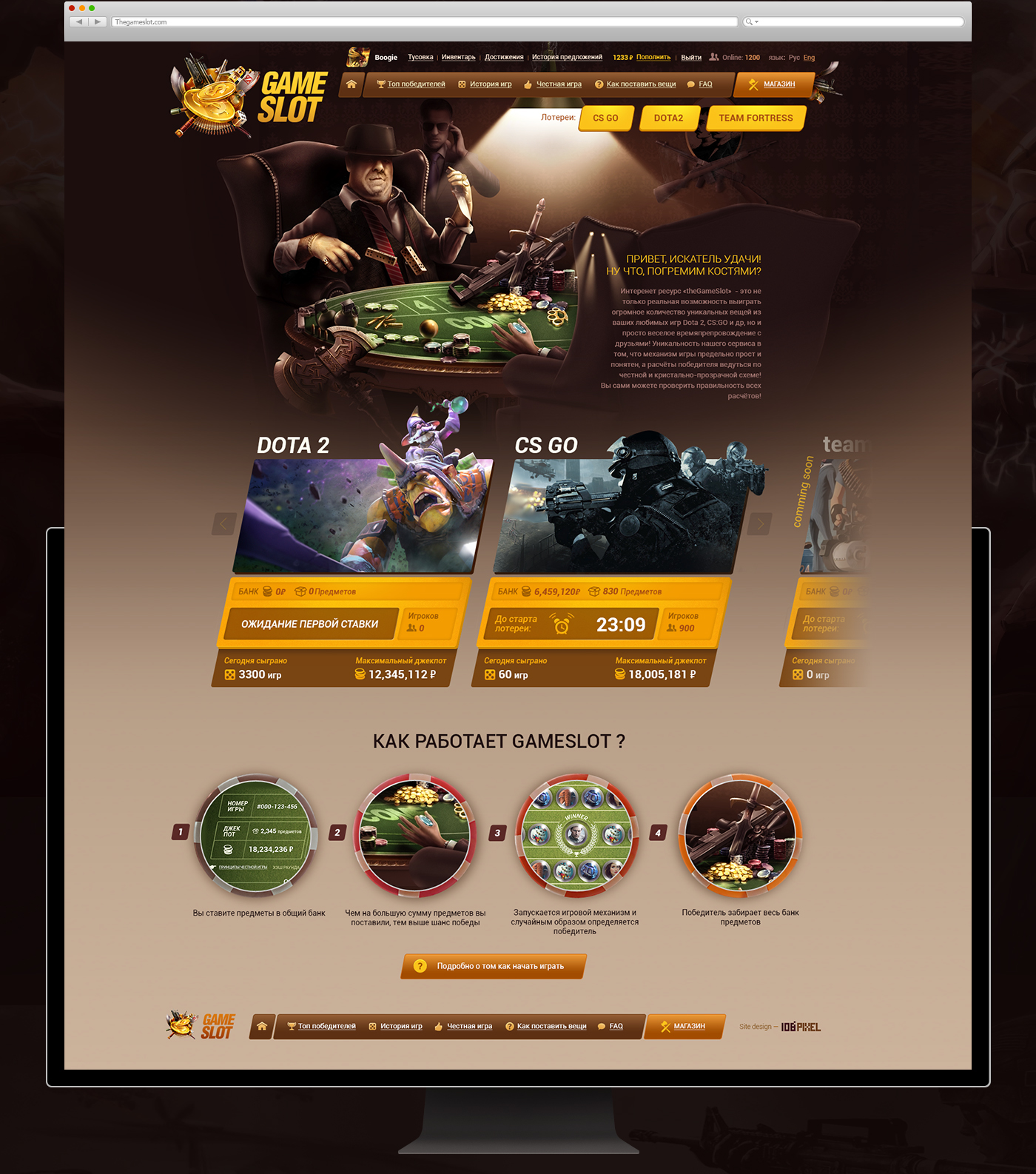 Gameslot web-site on Behance