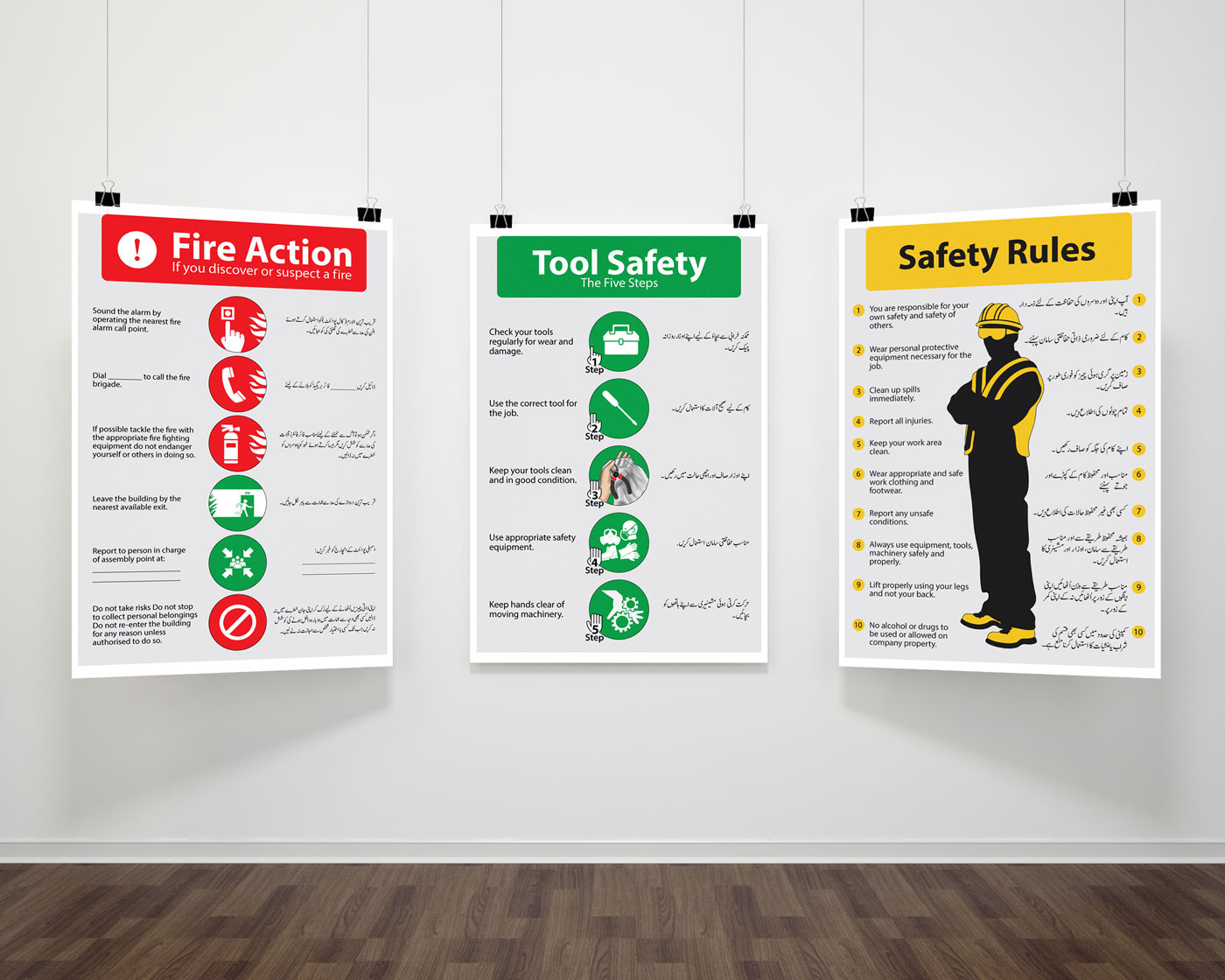 graphic design poster print a2c Computer safety sign extinguisher cut