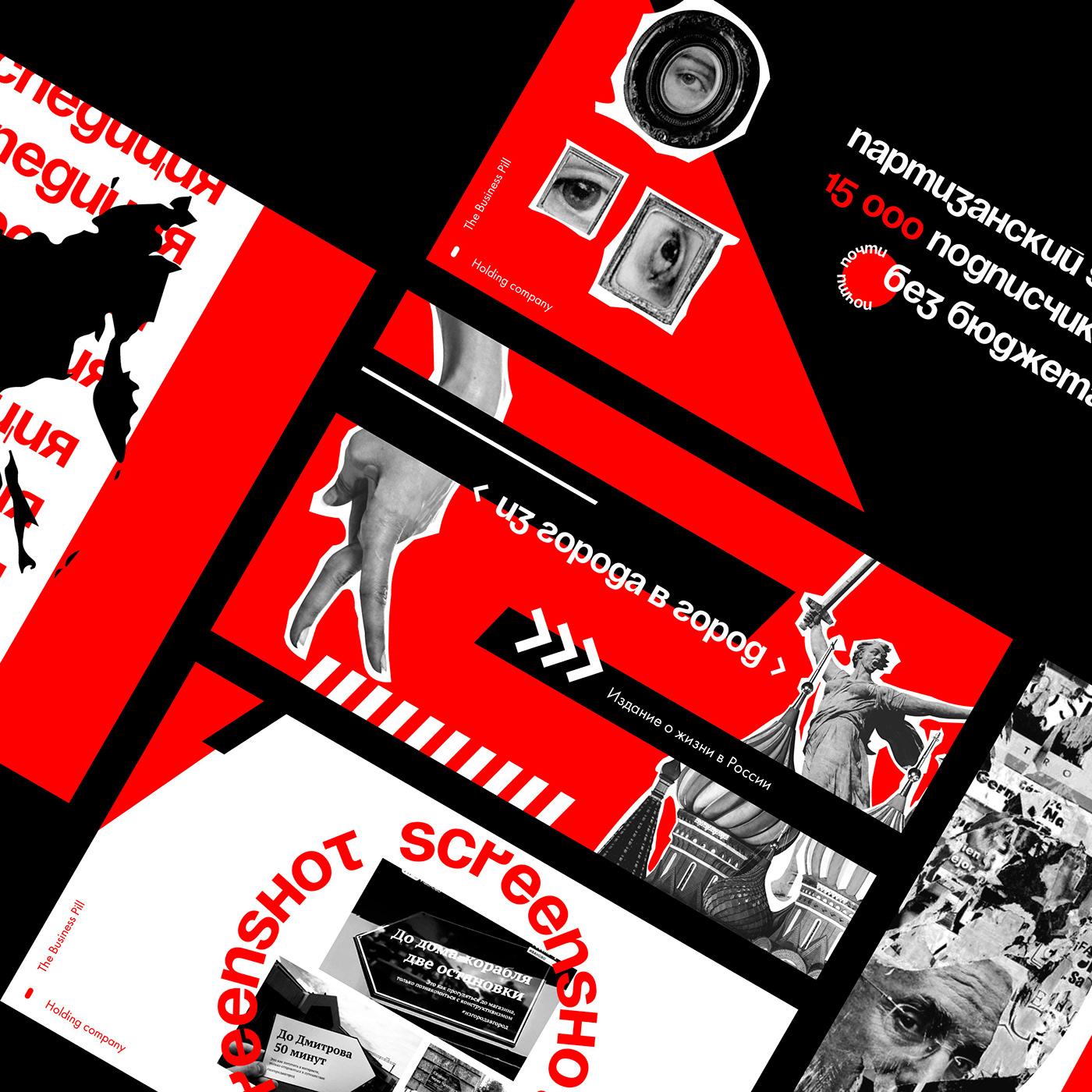Advertising  art brand business design digital Digital Art  marketing   Personal Brand presentation