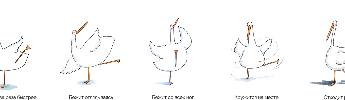 artnation Goose гусь art brand