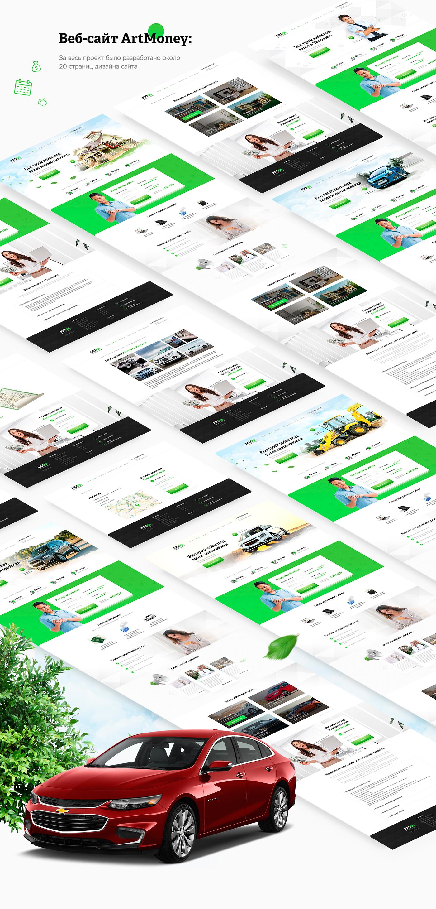 design webdesifn Website landingpage art money artmoney landing brandbook uiux