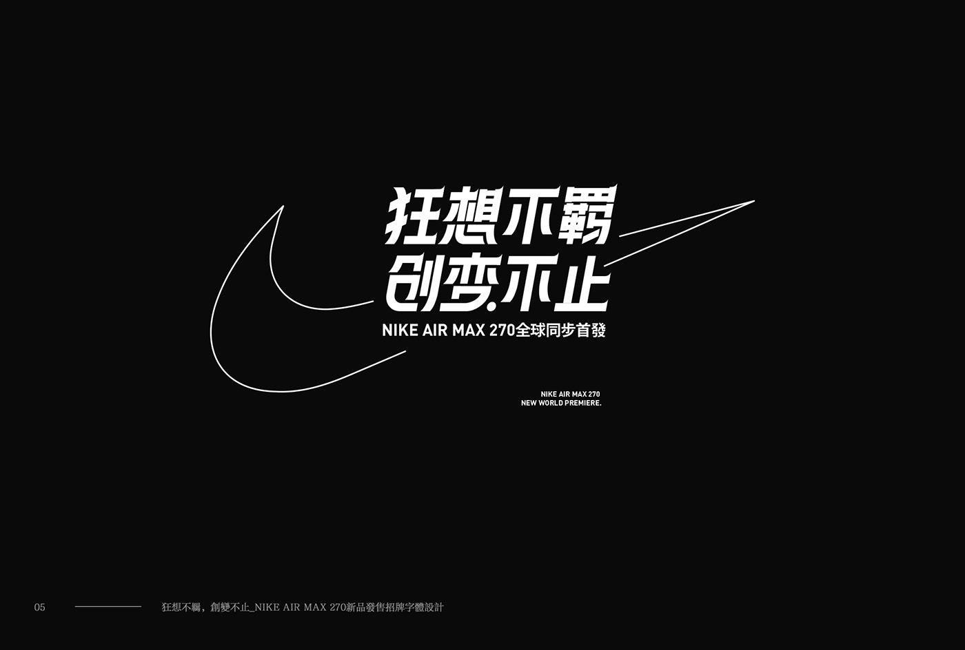 Calligraphy & Print Design: 字體設計