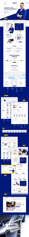 E-commerse logo Online shop Web Design