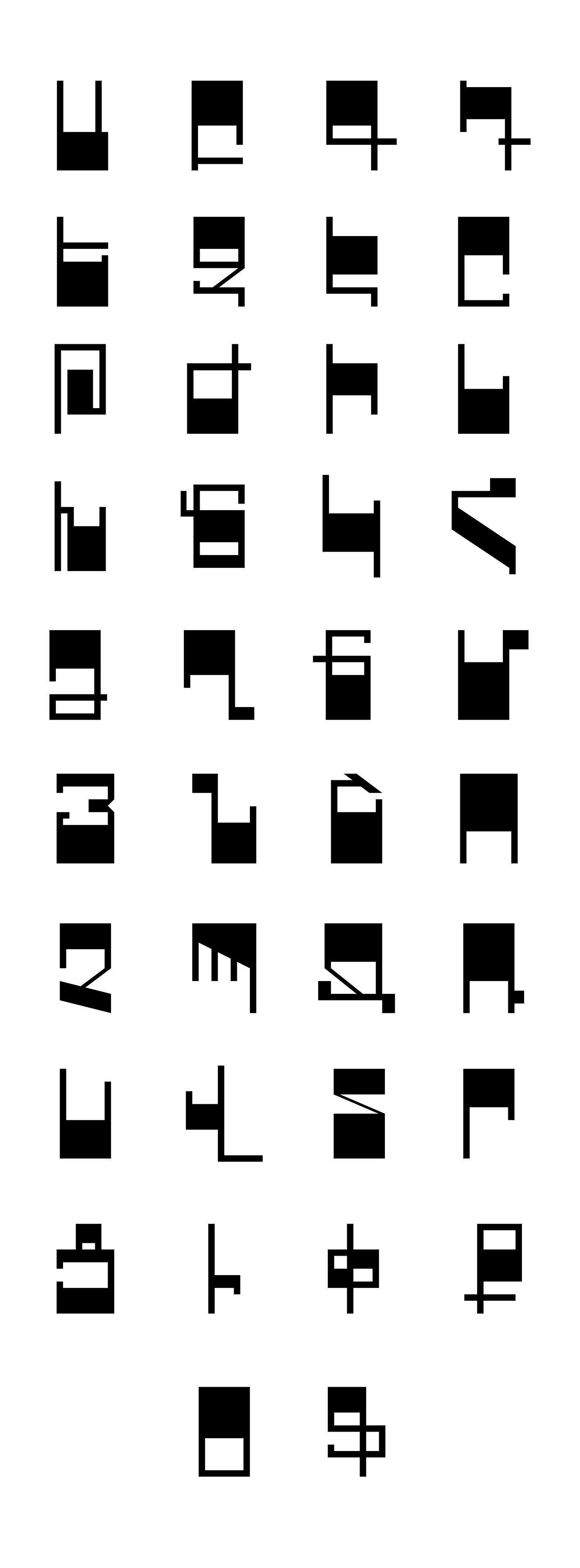 alphabet,Armenia,Armenian font,Armenian Typography,font,Free font,ILLUSTRATION ,letters,poster,typography