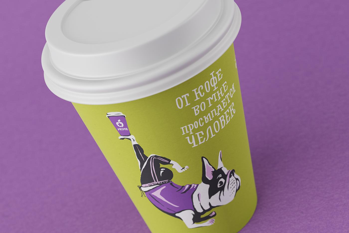 3D CGI Pack package Food  drink fastfood goods Render bottle