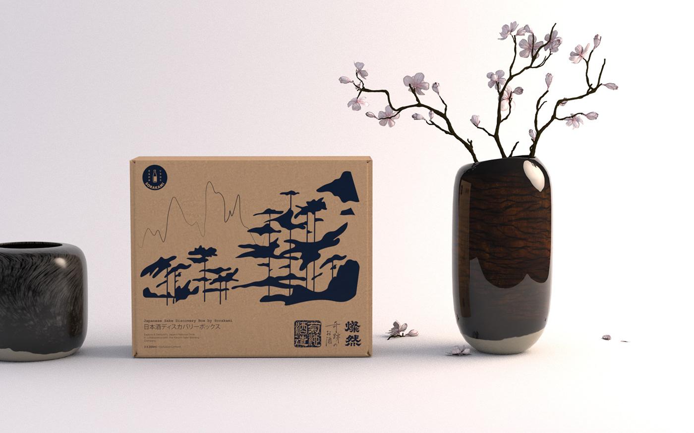 alcohol drink Food  Packaging packaging design Sake