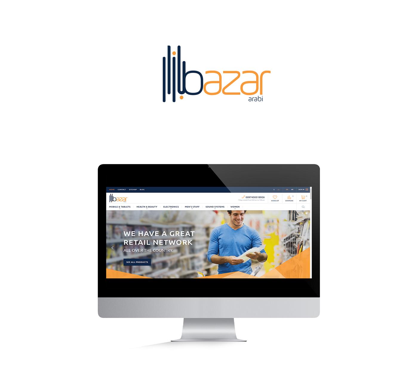 bazararabi bazararabi.com Saeed elgarf logo Arabic logo websites