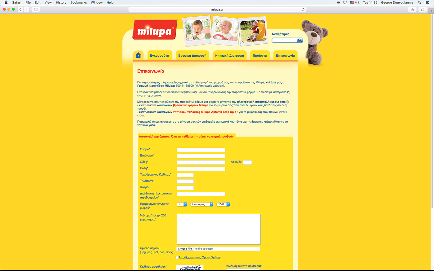 joomla,custom template,development,css,HTML,JavaScript