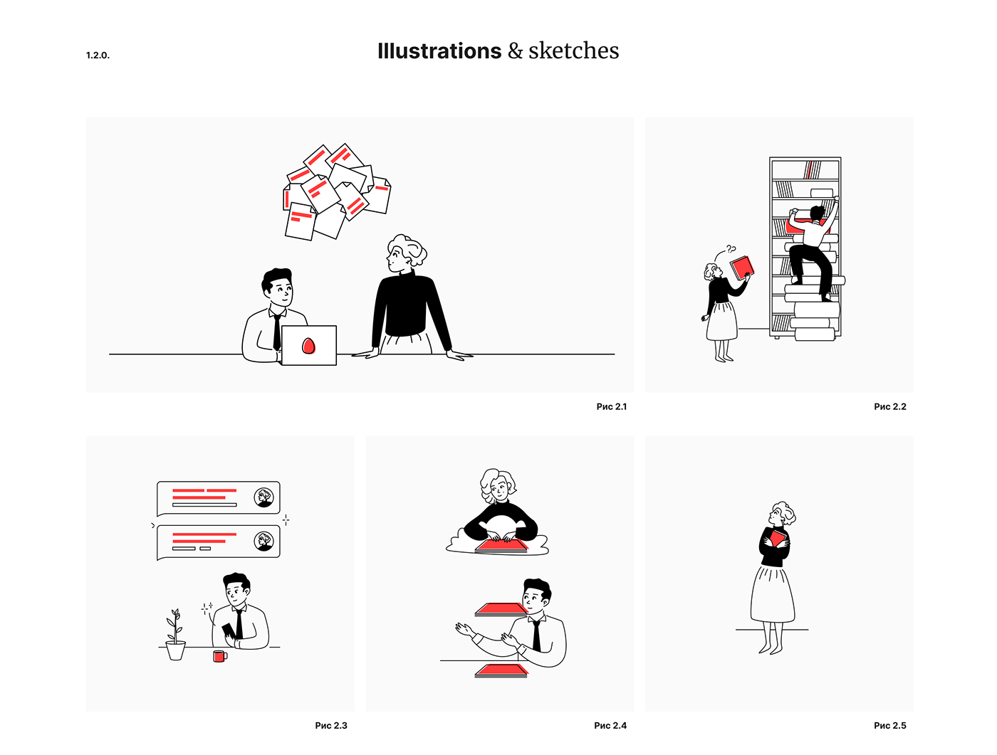 embacy Startup product clean minimal legal tech IT ILLUSTRATION  illustrations
