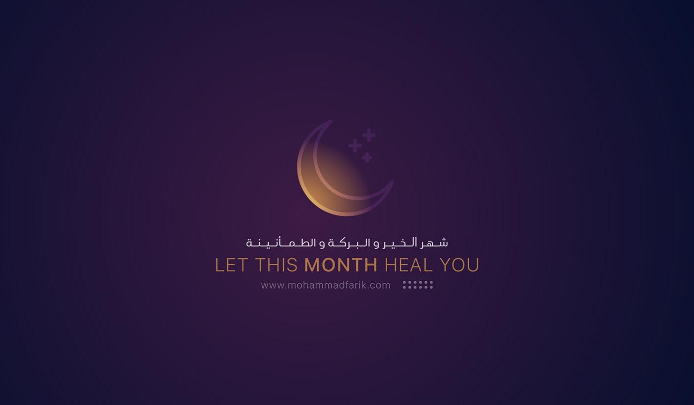 ramadan Calligraphy   islamic typography   art ramadan2018 ramadan kareem ramazan