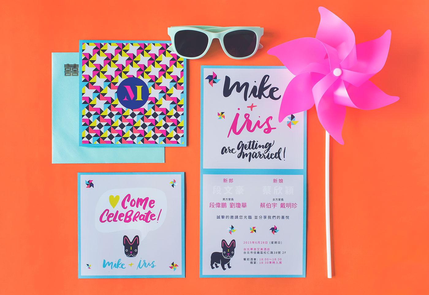monogram Weddings wedding bulldog logos bright colors