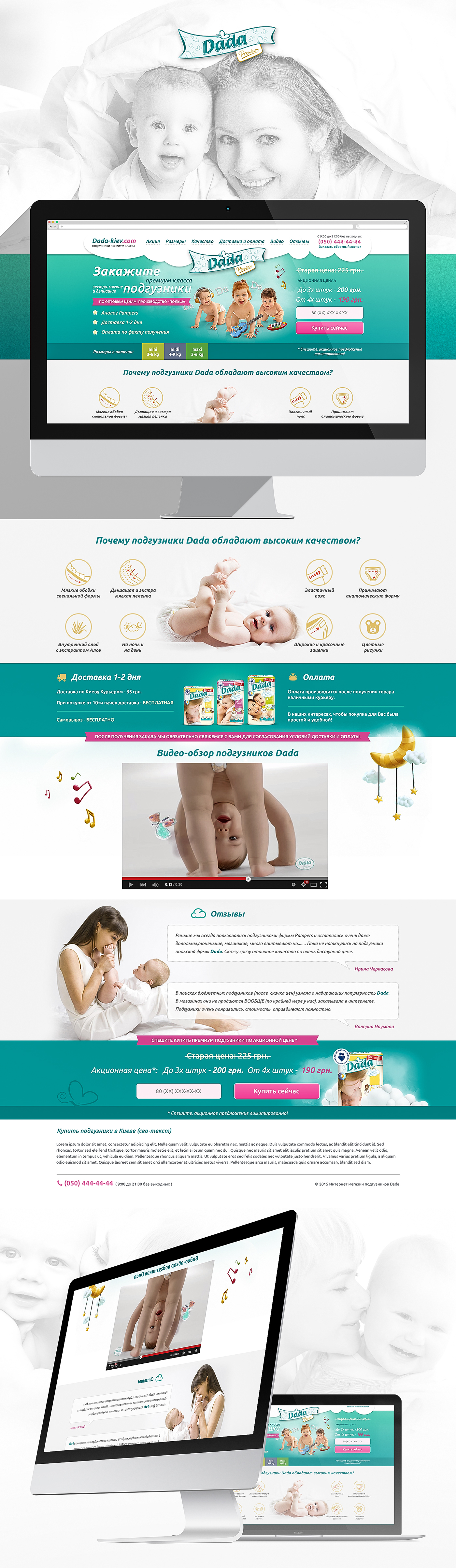 dada premium dada kiev kiev Website Web Design