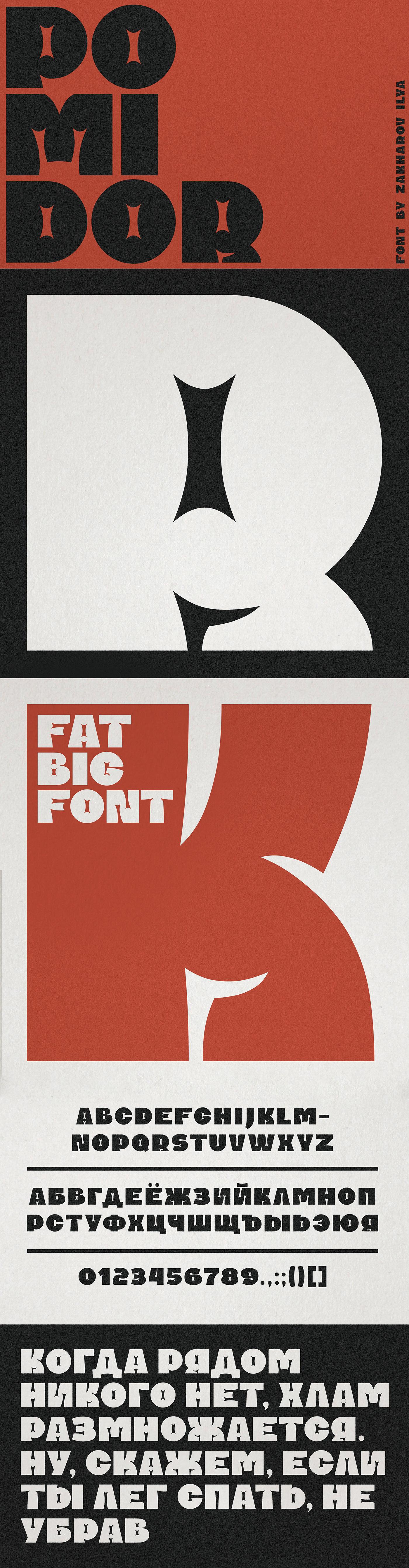 bold Display Fat font free Free font free fonts freebie logo logo font Packaging