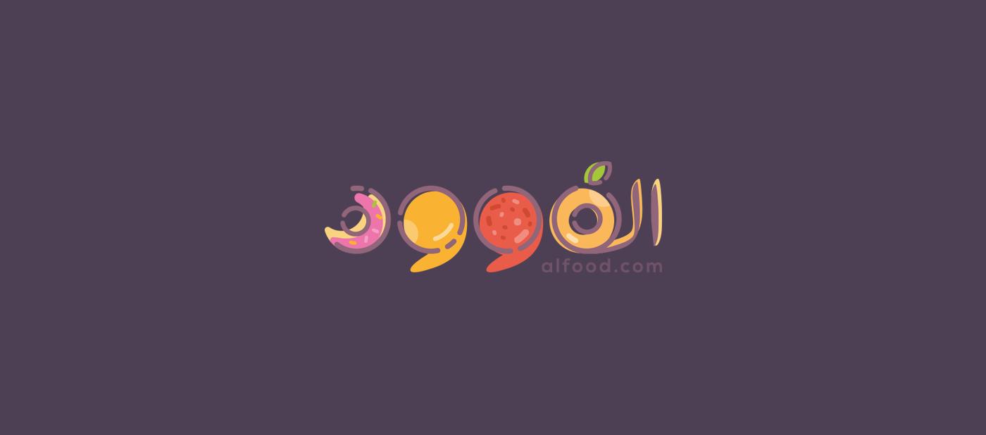 food logo The food yemek yemek logo eating logo