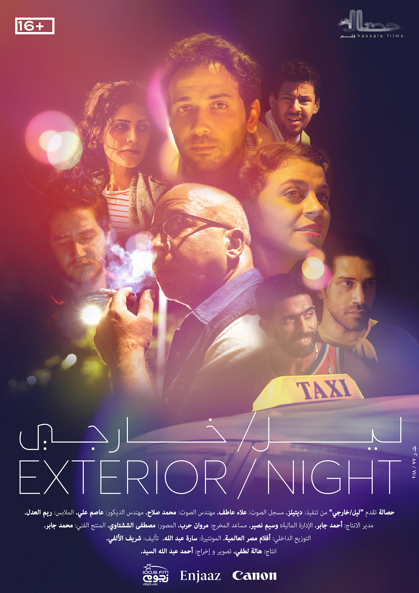 Ext/Night: The Best Top 10 Arabic Movies on Netflix