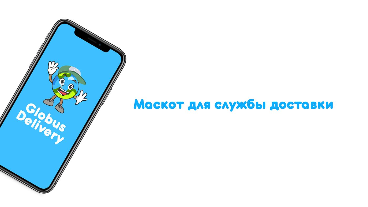 delivery design Mascot vector Маскот