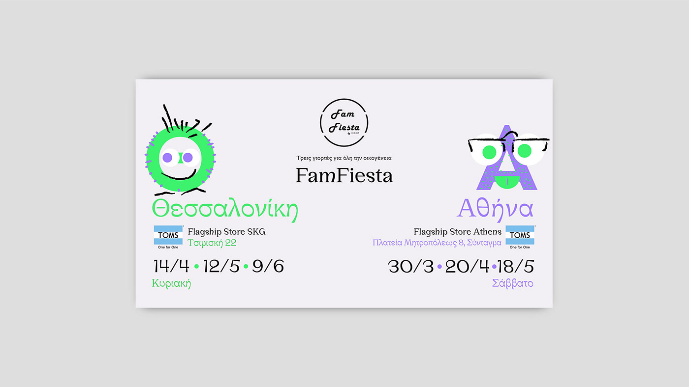 branding ,poster,design