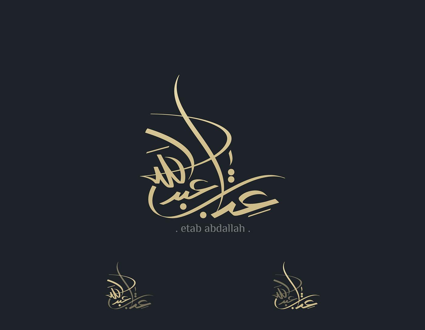 Qaf Studio arabic calligraphy Arabic Logos islamic art Arabesque mahdy qaf arabic branding Arabian Branding egypt logos arabic typography hand writing Arabic Script modern calligraphy