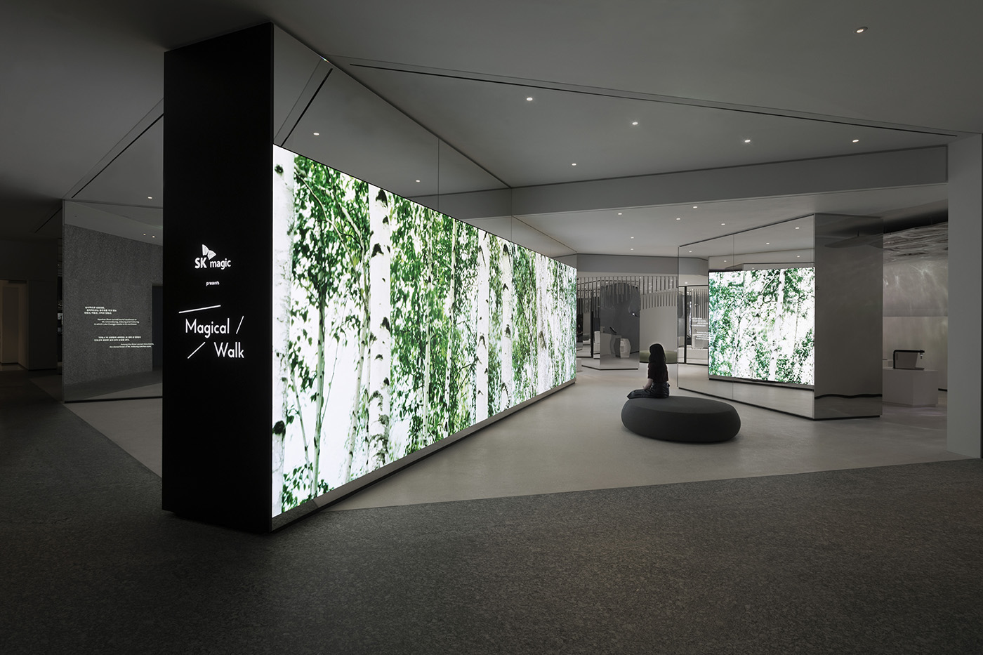 sk magic brand gallery magical walk seoul korea on behance. Black Bedroom Furniture Sets. Home Design Ideas