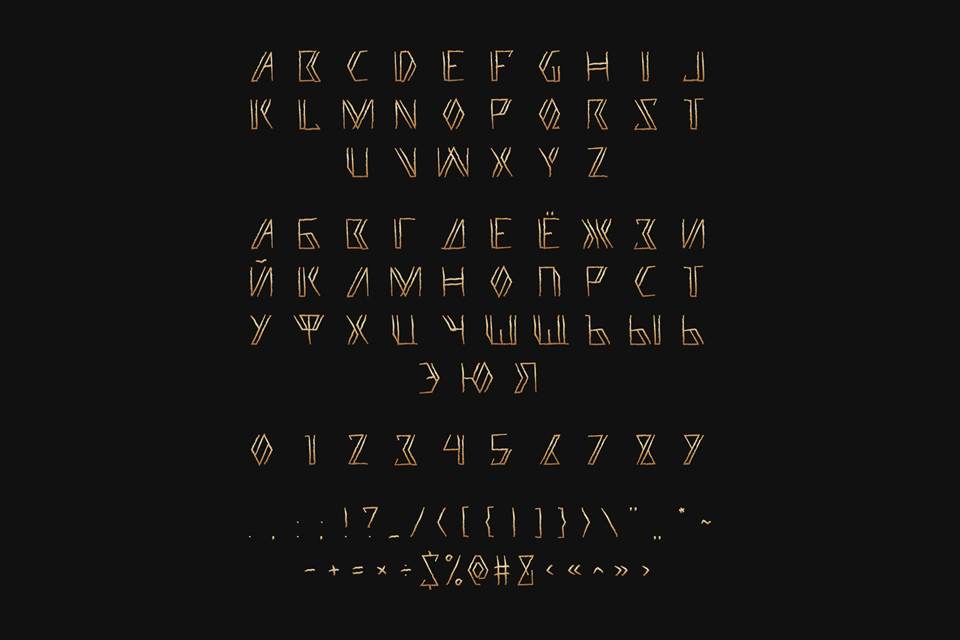 free freebie Free font type Typeface geometric outline font logo branding